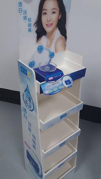 Hada Labo Moisturizing Skincare Retail Floor Display Stand