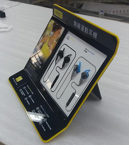 Jabra Sport Headphones Retail POS Solutions
