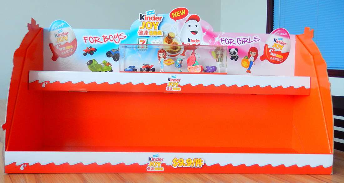 Kinder Retail Stores POS Display Shelves
