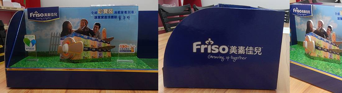 FRISO Milk Cereal POS Retail Counter Display Unit