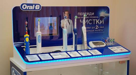POS Retail Illuminated Display Stand Solutions