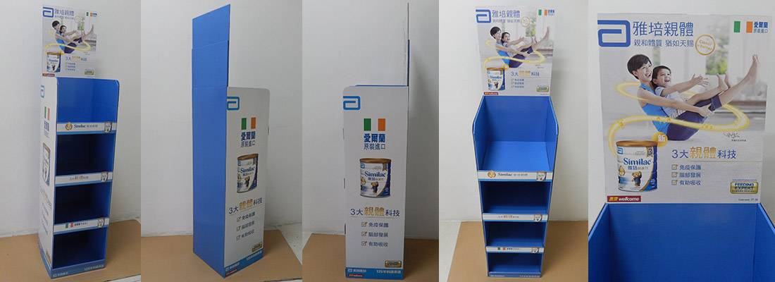 Abbott Milk Powder Shop Retail Display Solutions