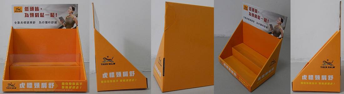 POS Retail Corrugated Display Solutions