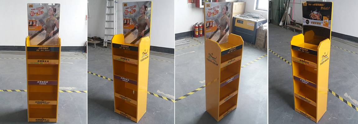 Tiger Balm POS Wooden Retail Display Stand