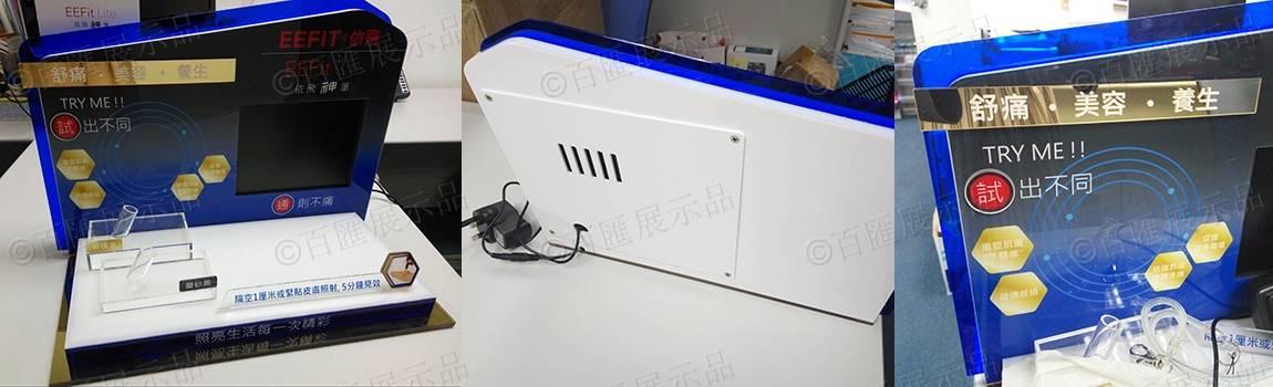 EEFit Lite Acrylic Retail Display Rack
