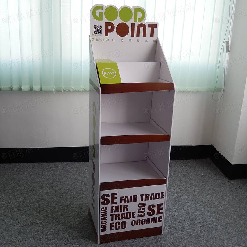 Good Point Cardboard Floor Display Stand