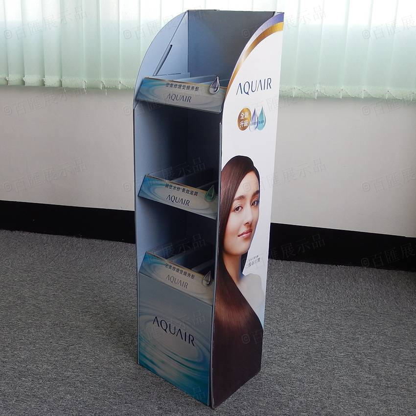 AQUAIR Shiseido Conditioner Store Display Rack