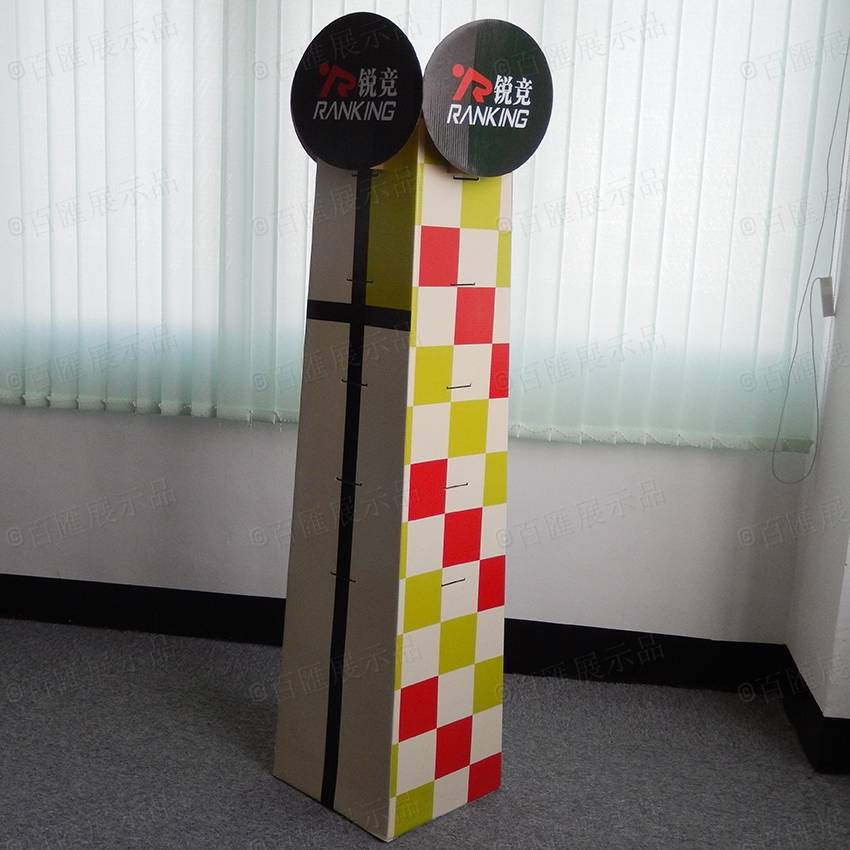 Runking POS Cardboard Display Stand for Helmets and Hats