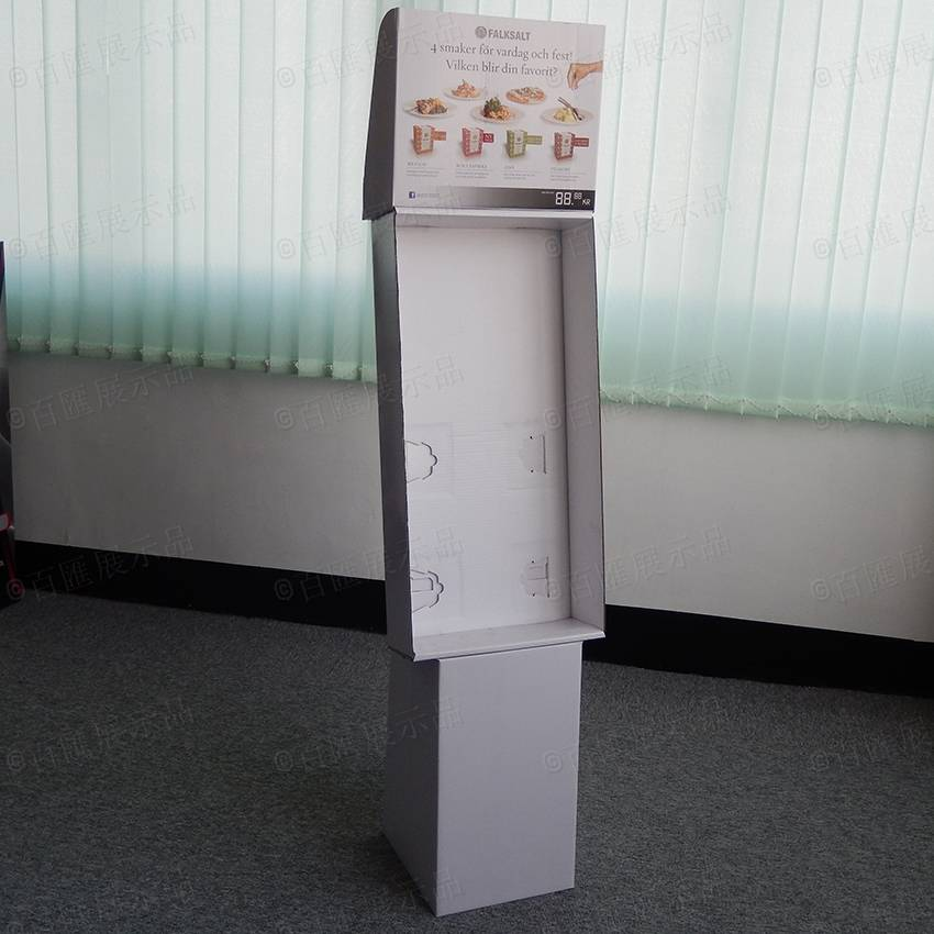 Corrugated Cardboard Floor Display Stand