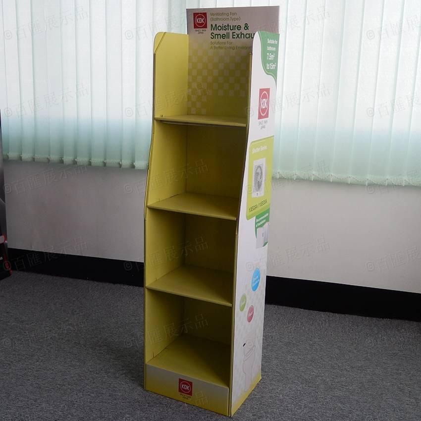 Panasonic Retail Cardboard Floor Display