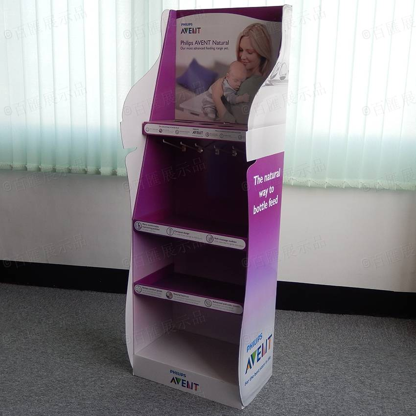 Philips Avent Cardboard Product Display Stand