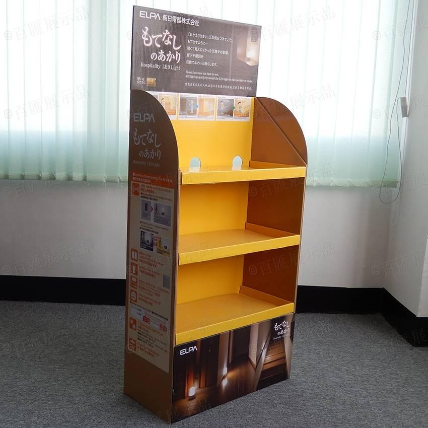 LED Paper Display Cardboard Display Rack