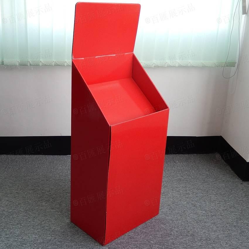 Cardboard Dump Bin Display Stand