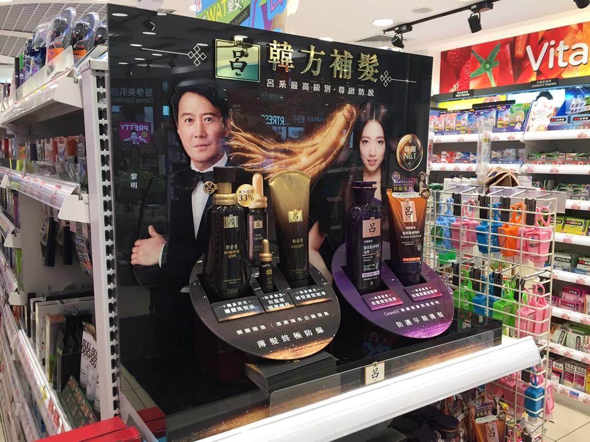 Ryo On Shelf Deco Acrylic Retail Display