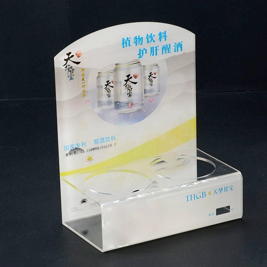 Acrylic Energy Drink Display Rack
