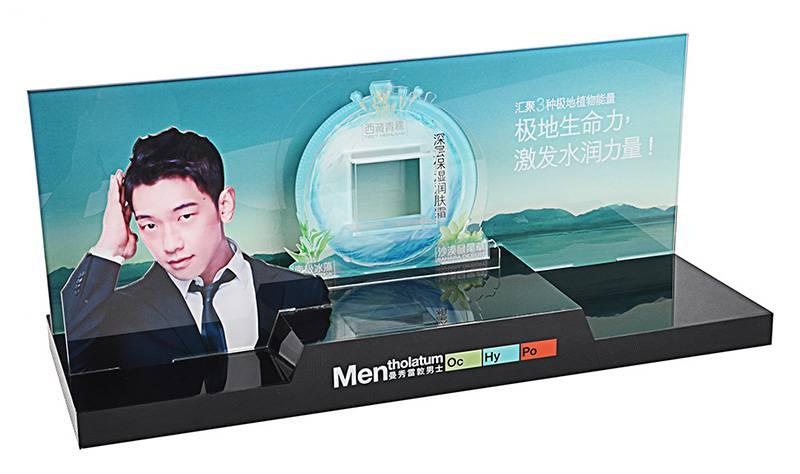 Mentholatum Retail POP Counter Display Stand