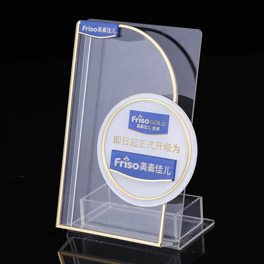 Friso Milk Powder Advertising Leaflet Display Stand