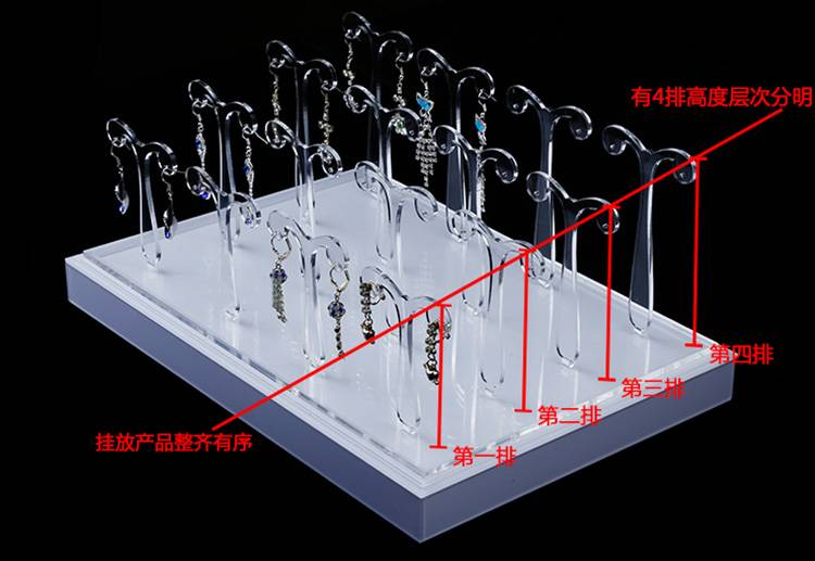 Acrylic Plexiglass Earring Jewelry Stand Countertop Display XH0057-4