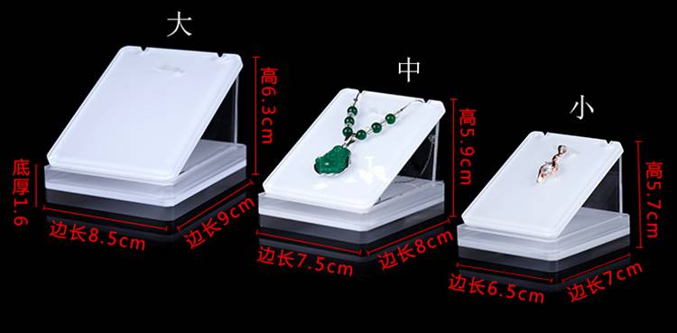 Retail Jewelry Necklaces Stand Holder and Organizer for Necklaces XH0056-5