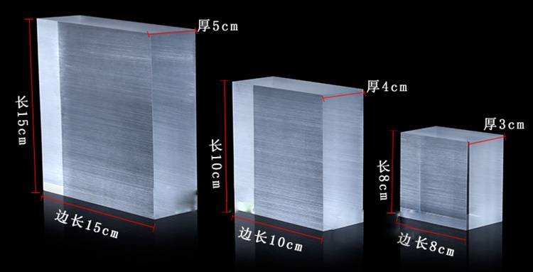 Thick Brushed Solid Acrylic Plexiglass Display Blocks XH0140-2
