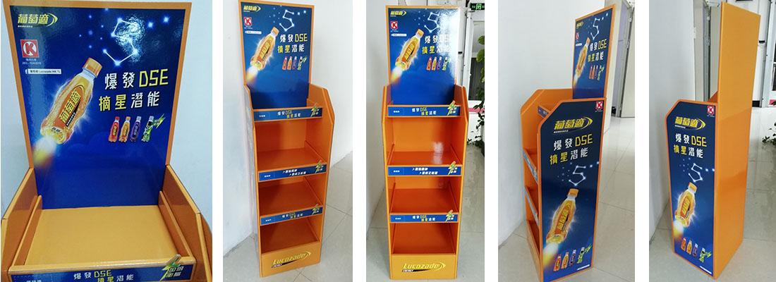 Lucozade POP Floor Display Stand