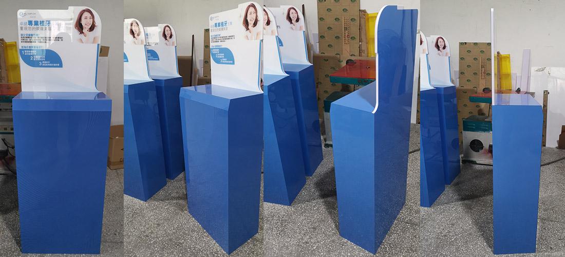 Quality HealthCare retail floor display units