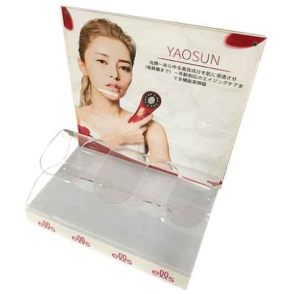 Beauty Salon Retail Display Rack