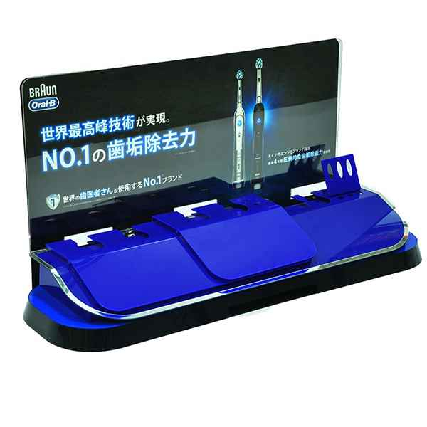 Oral B Electric Toothbrush Display Rack